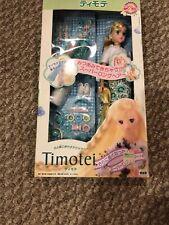 Timotei Doll 27cm 10 1/2in Tamara * Nib*