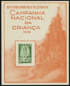 Brazil 682 Souvenir Card MNH Child, National education Campaign