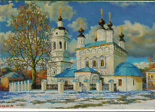 Russian architecture ' modern unposted new postcard by Boris Mukhin