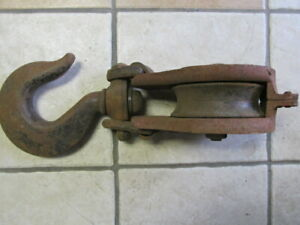 "W.B.Co. Lockport, N.Y. 10 inch 401 Detachable Snatch Pulley 1-3/4"" Wire Rope"