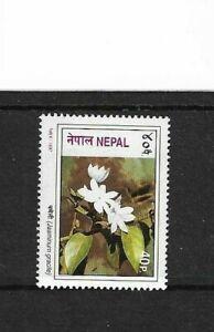 1997 Nepal - Flowers - Single Stamp - Unmounted Mint..