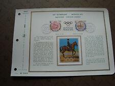 MONACO - document ceres 1er jour 27/4/72 - timbre yvert et tellier n° 890 891