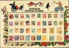 JAPAN Large Selection of EARLY Postage & Revenue Stamps on Decorated Page $$$