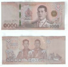 THAILAND 500 BAHT ND 2018 P NEW DESIGN KING RAMA X 0A ZERO KORKAI PREFIX UNC