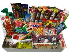 Japanese Candy 60 Piece Set (Dagashi,Snack,Sweets)