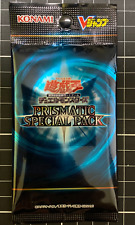 """Yu-Gi-Oh PRISMATIC SPECIAL PACK """"MT"""" V Jump Appendix 1 pack 3 pieces"""