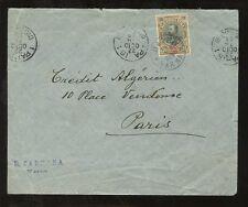 BULGARIA 1909 SOLO 25 on 30 SURCHARGE VARNA..PARIS CONTINUOUS CIRCLE MACHINE PMK