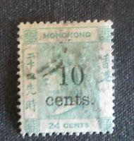 Hong Kong #35 Used  (N7U4) WDWPhilatelic