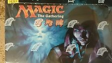 Shadows Over Innistrad Chinese Booster Box MTG Magic the Gathering Sealed NEW