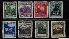 Liechtenstein   O1-O8 officials  used  catalog  $590.00                MS0201