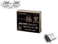 Cartridges Sailor Kiwaguro Nano Ink Cartridges Pens Fountain Ink Cartridges