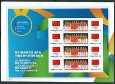 China 2016-20 Games of XXXI Olympiad Rio Special S/S Olympic Win Volleyball Pack