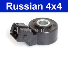 Klopfsensor Sensor Lada Niva 2110-2115, Lada Niva 1700ccm, 2112-3855010