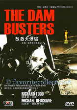 The Dam Busters (1955) - Richard Todd, Michael Redgrave - DVD NEW