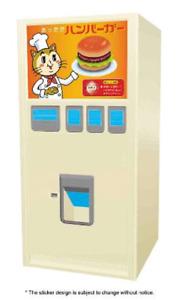 Hasegawa 1/12 Nostalgic Vending Machine (Hamburger) Model Kit
