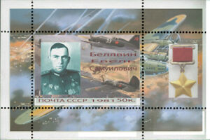 FLYERS! HEROES! JEWS!   8  USSR SHEET PROF??  LIMITED EDITION!