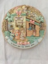 "1998 Precious Moments ""Oh Come Let Us Adore Him"" Wall Plaque"