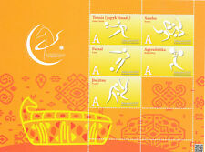 Turkmenistan 2017, Asian Games, Sport, Football, Tennis, Block