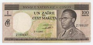 Congo Dem. Rep. 1 Zaire 2-1-1967 Pick 12.a Very Fine- Circulated Banknote R197