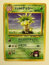 Pokemon Card / Carte Exeggutor LV.31 No.103 Card Game (1996)