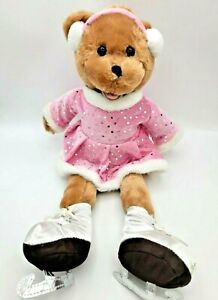 """PBC Chantilly Lane Musicals 22"""" Crystal Ice Skater Bear Sings """"Let It Snow"""""""