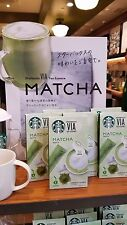 STARBUCKS Matcha Green Tea 5 sticks