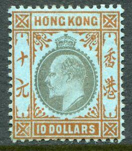 Hong Kong KEVII 1904-04 wmk MCA $10 SG 90 hinged mint (cat. £1,900) repaired?