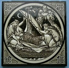 "Minton Tile ""MORTE D'ARTHUR"" from Tennyson's Idylls of the King  by John M Smith"