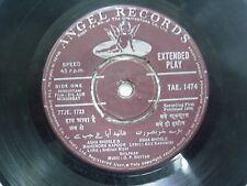 DIL AUR MOHABBAT O P NAYYAR TAE 1474 1968 RARE BOLLYWOOD india RECORD ANGEL vg