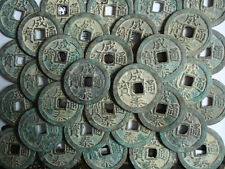 A Thanh Thai (Cheng Tai) Thong Bao Coin (1889-1907) -Ancient Vietnam (Anam)