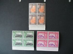 HONG KONGGVI 1941 SG163-5 values fresh U/M block of 4 with printer name