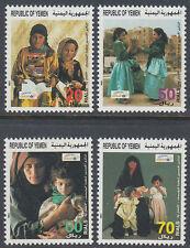 Yemen Republic 1996 ** Mi.200/03 UNICEF Kinder Children