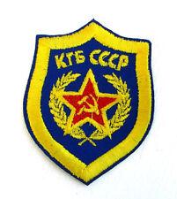 "USSR Original sleeve sewing  patch ""KGB USSR"""