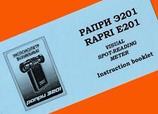 ENGLISH MANUAL for RAPRI E201 USSR SPOT-reading light meter INSTRUCTION BOOKLET