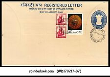 INDIA - 1974 SPECIAL REGISTERED envelope with SPECIAL CANCELLATION