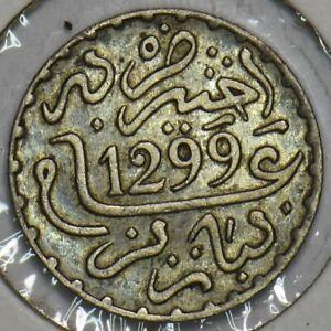 Morocco 1882 1299AH Dirham 296929 combine shipping