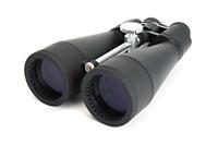 Celestron – SkyMaster 20X80 Astro Binoculars – Astronomy Binoculars with Deluxe