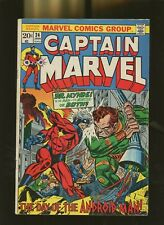 Captain Marvel 24 VG+ 4.5 * 1 Book Lot * Mar-Vell! Death in High Places!