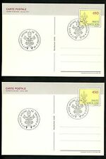 Postal History Vatican City H&G #_ Cards FDC Milan Cathedral Building 1985 Set 4