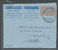Country South Of Egypt (P2708B) 1952 2 1/2P Aerogramme To Denmark