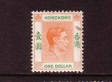 HONG KONG....  1938 KGV1   $1 mint