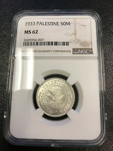 1933 50 Mils NGC MS62 Silver Coin Palestine - Israel - RARE!