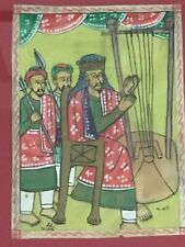 Vintage framed prob. Ethiopian colored drawing, age & artist not identified harp
