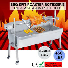 """35"""" Stainless Steel Spit Roaster Charcoal Grill  BBQ Grill110V Barbecue Party"""