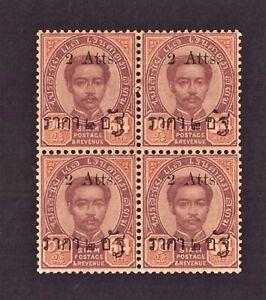 Thailand stamps , 1894 issue , Sakerm 48 .block