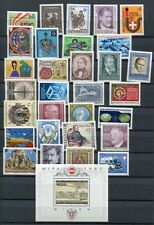 AUSTRIA 1981 MNH COMPLETE YEAR 31 Items