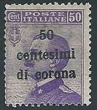 1919 TRENTO E TRIESTE EFFIGIE 50 CENT MH * - ED530