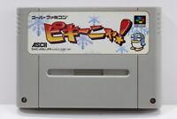 Pikiinya / PIKINYA SFC Nintendo Super Famicom SNES Japan Import US Seller RARE