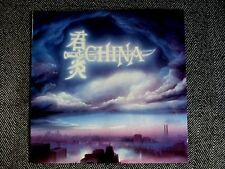 CHINA - Sign in the sky - LP / 33T