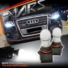 MARS 3D High Power LED White DRL Parker Light bulbs for AUDI Q5 A4 B8